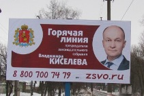 Киселев1