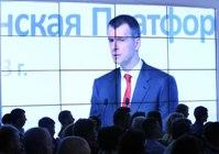 Прохоров форум