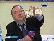 Пузанов