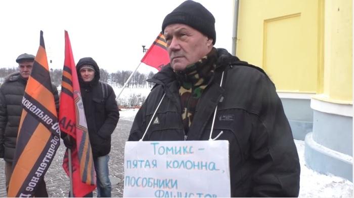Яцков во Владимире