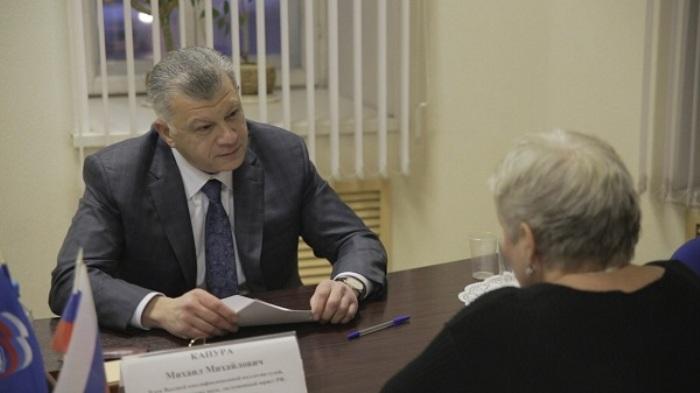 М.Капура ведет прием граждан во Владимире, фото: vladimir.er.ru