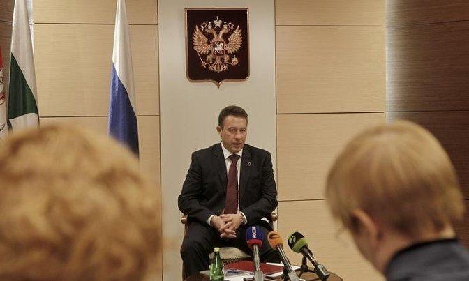 Фото с сайта uralfo.gov.ru