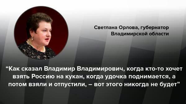 citata-orlovoj2