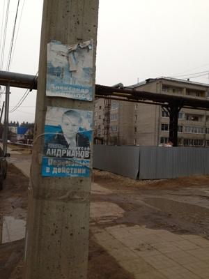 Киржач Орлова2