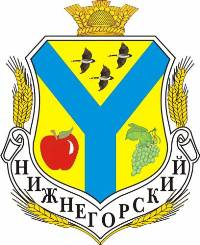 Нижнегорский район1