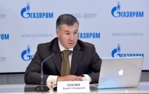 Селезнев Газпром