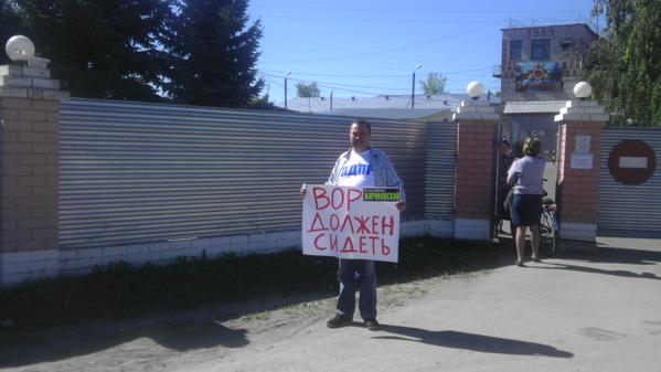 Фото из твиттера Валерия Пузанова