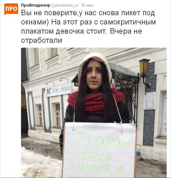 Пикет Касьянов.1JPG