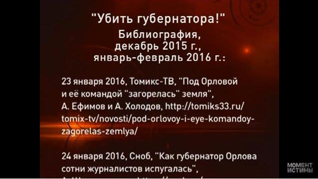 Караулов реестр
