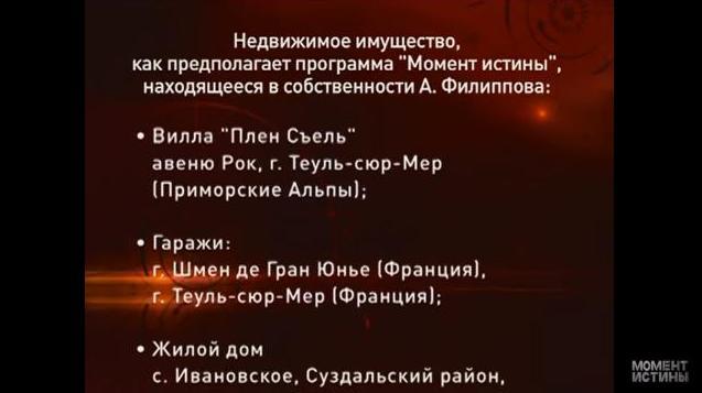 Караулов3