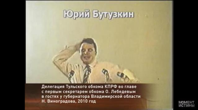 Караулов КПРФ1