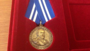 Сухой закон медаль