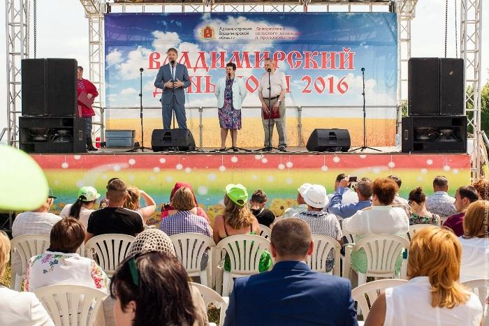 Фото пресс-службы АВО