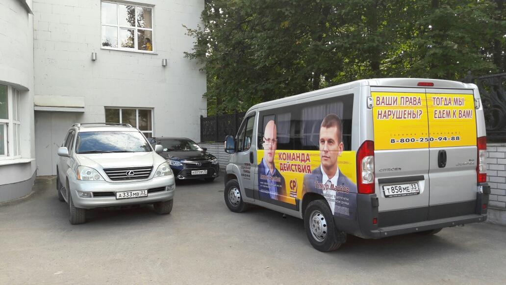 Марков Ковров1
